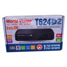 Т2 ресивер  World Vision T624D2+IPTV