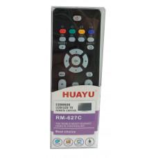 Пульт для телевизоров  Philips RM-627C универсальный .