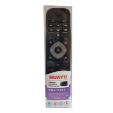 Пульт для телевизоров  Philips RM-L1125 универсальный .