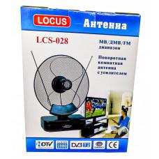Комнатная антенна  LOCUS LCS-028 с усилителем 15-20км