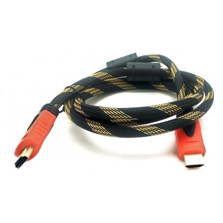 Кабель HDMI-HDMI c  ферритовыми фильтрами 1,2 м.