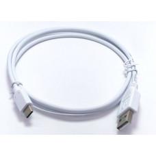 Шнур USB-typeC 1м. медь белый